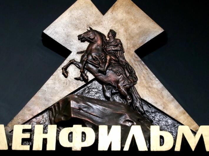 «Ленфильм» покажет выставку о советской киномузыке